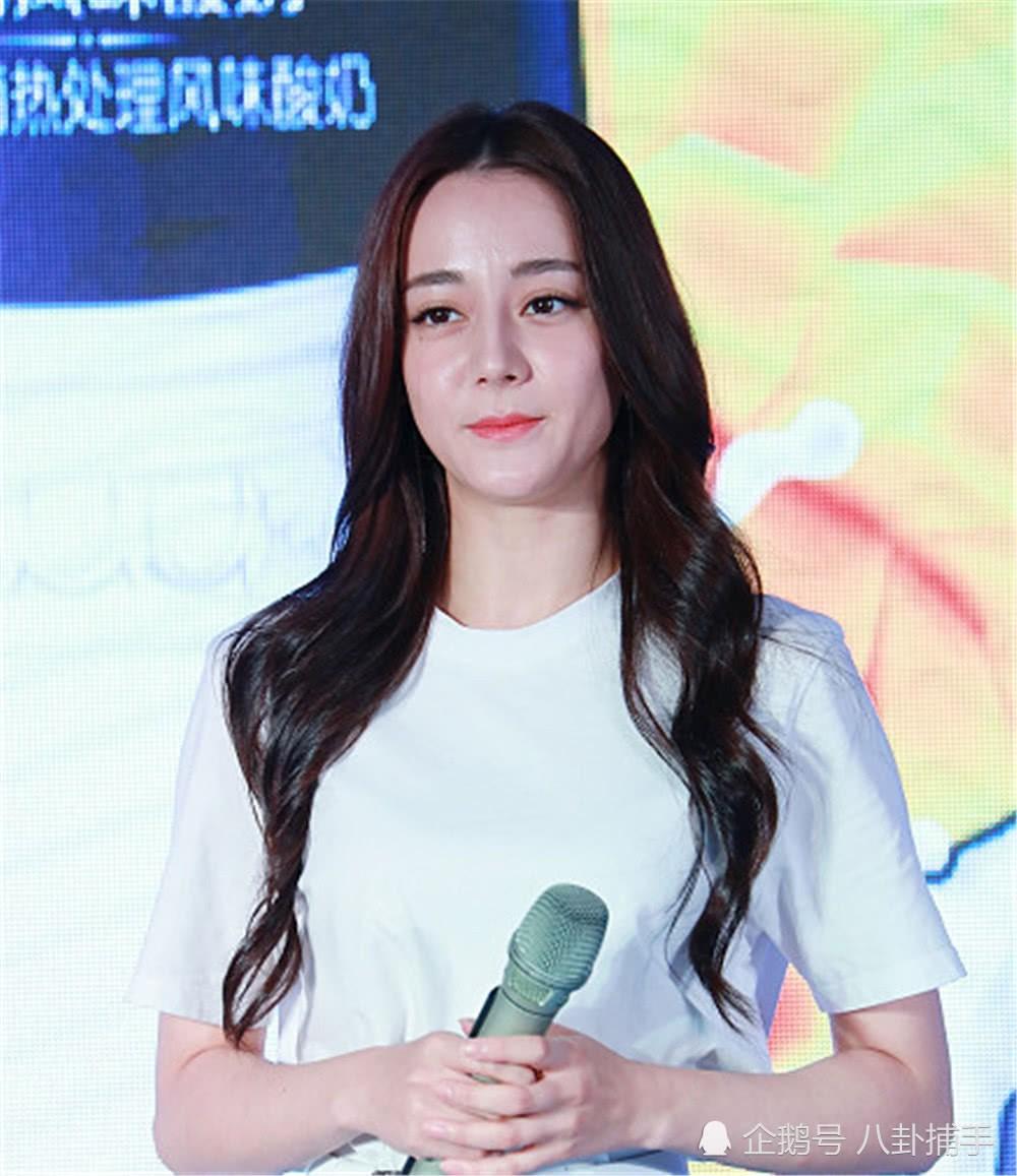 Top khoảnh khắc kém sắc gây sốc của dàn đại mỹ nhân năm 2018: Park Min Young, Nhiệt Ba phải chào thua mỹ nhân này? - Ảnh 18.