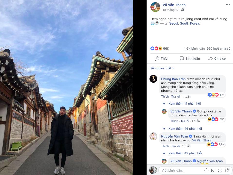 Văn Thanh thả thính ở Hàn Quốc, Duy Mạnh vào khen trông soái ca thì được đáp trả cực lầy: Sao bằng công chúa được - Ảnh 1.