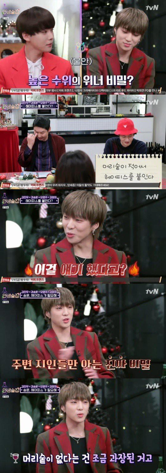 Không chỉ Mino, thành viên Winner này cũng có nỗi lo vì... ít tóc! - Ảnh 1.