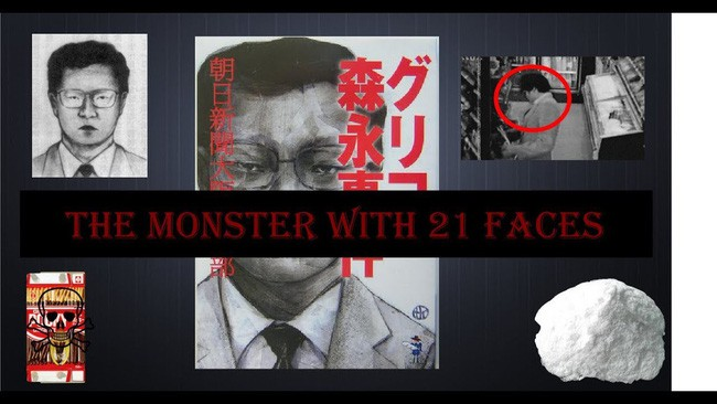 Quái vật 21 khuôn mặt: Vụ án kì dị và khó hiểu nhất trong lịch sử tội phạm, hơn 30 năm vẫn gây ám ảnh cho nước Nhật - Ảnh 3.