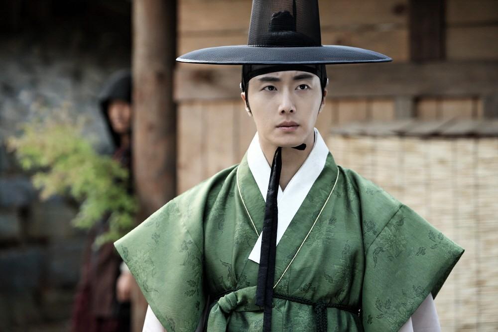 Jung Il Woo cấu kết Go Ara tạo phản giành ngôi trong phim mới Haechi - Ảnh 6.
