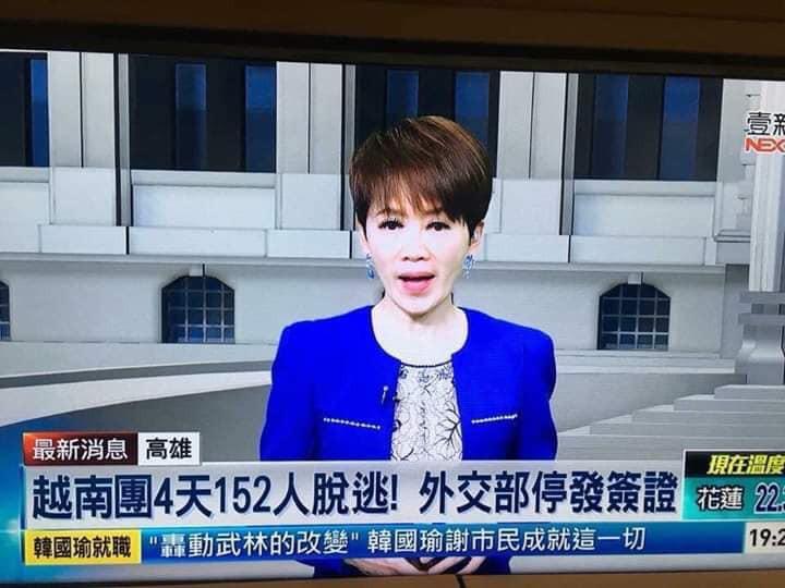 152 du khách Việt Nam bị nghi bỏ trốn tại Đài Loan - Ảnh 2.