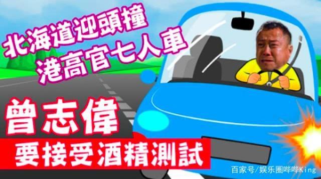 Ông trùm showbiz Tăng Chí Vỹ gây tai nạn nghiêm trọng tại Nhật, khiến quan chức cấp cao Hong Kong bị thương nặng - Ảnh 1.