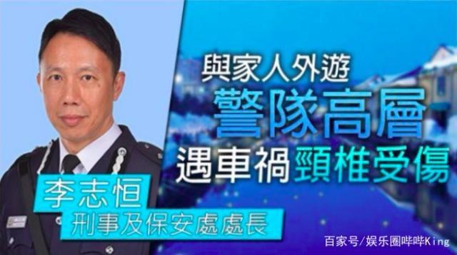 Ông trùm showbiz Tăng Chí Vỹ gây tai nạn nghiêm trọng tại Nhật, khiến quan chức cấp cao Hong Kong bị thương nặng - Ảnh 3.