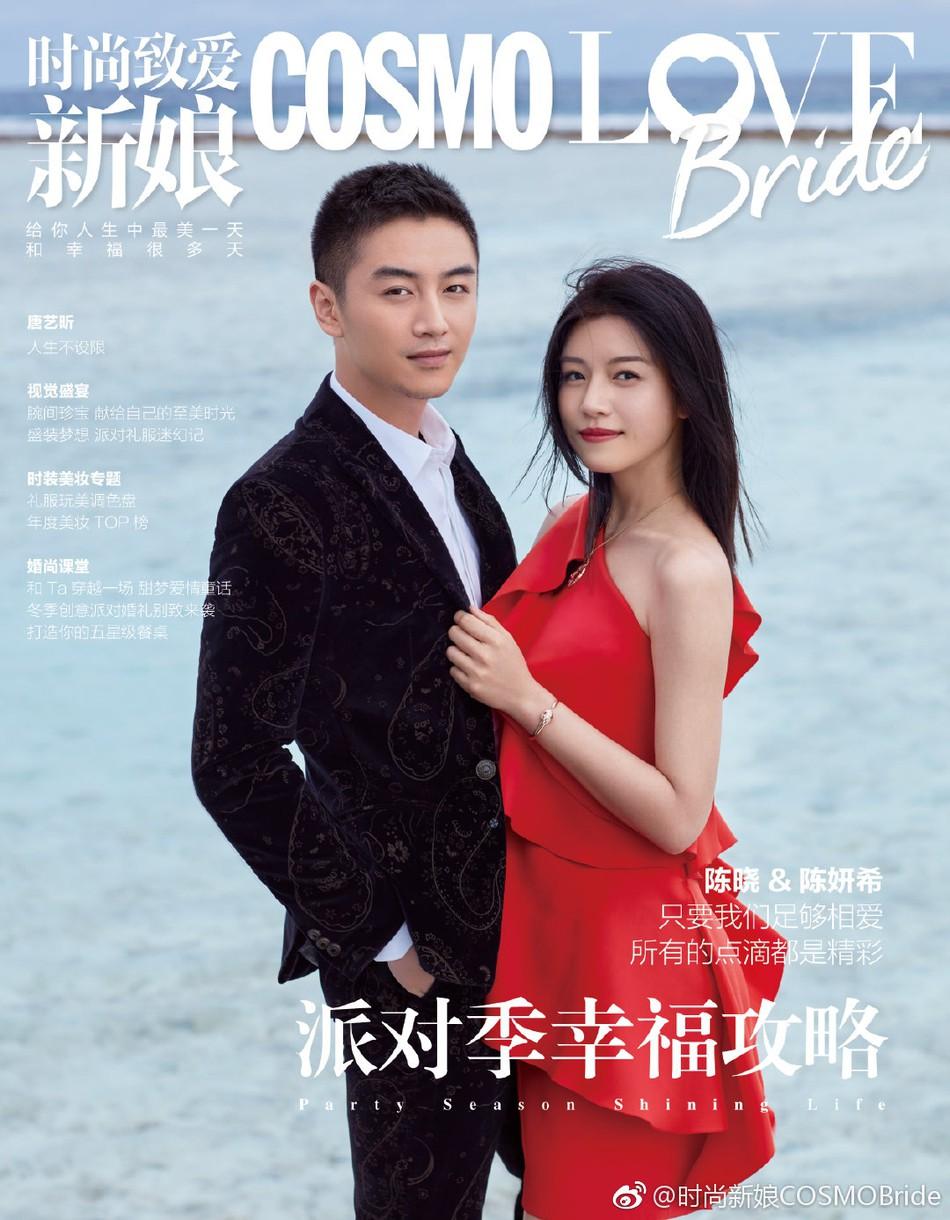 Trọn vẹn bộ ảnh cưới cặp đôi Trần Hiểu - Trần Nghiên Hy chụp lần 2 hâm nóng tình cảm vợ chồng - Ảnh 1.