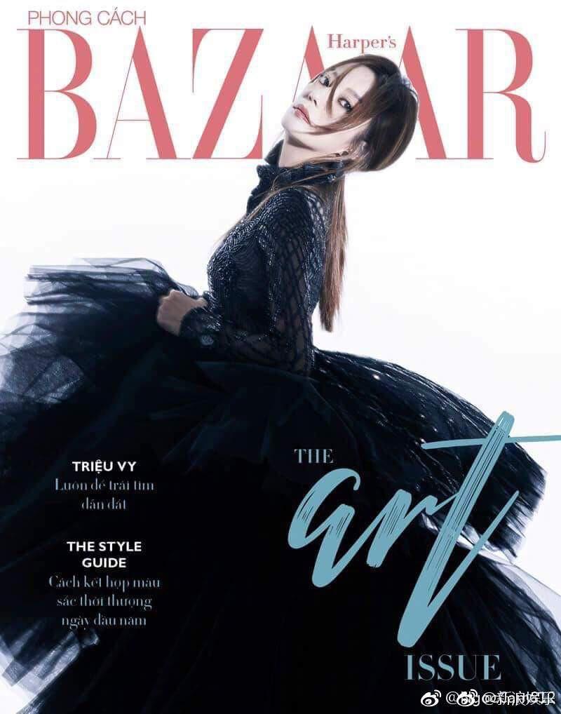 Bất ngờ xuất hiện trên tạp chí Việt Nam, Triệu Vy hóa thân thành nữ hoàng bóng đêm khí chất đỉnh cao - Ảnh 1.