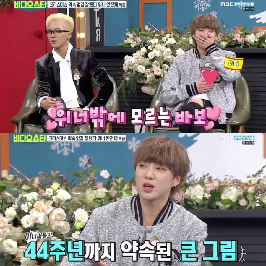 Anh cả của Winner to gan hơn G-Dragon khi dám làm điều này với bố Yang! - Ảnh 2.