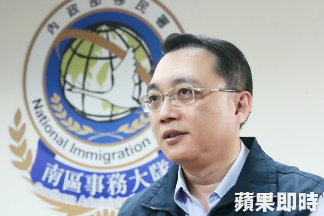 14 du khách Việt Nam đã bị bắt giữ tại Đài Loan, trong đó có 4 phụ nữ tự đến trình diện vì quá sợ hãi - Ảnh 4.