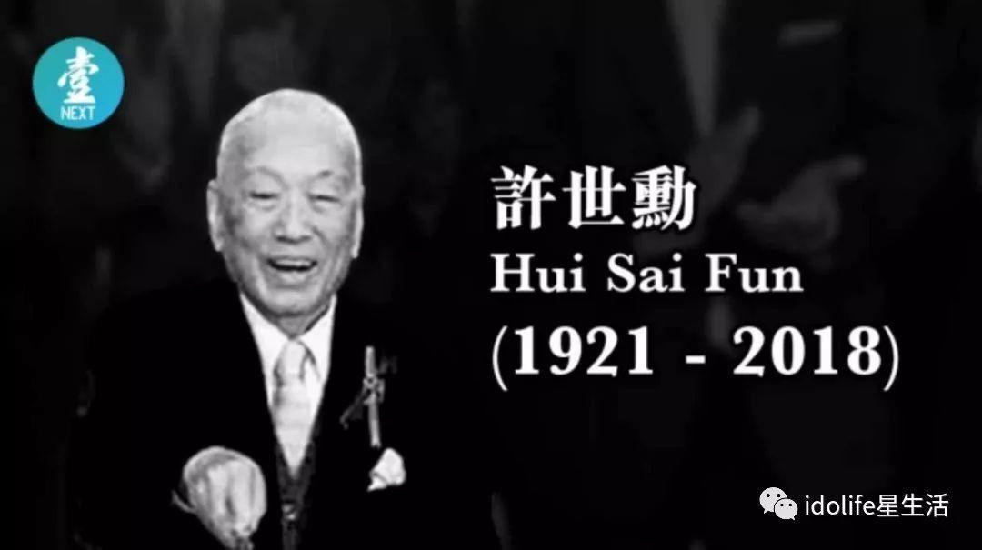 Vì sao Hoa hậu Hong Kong Lý Gia Hân và đại gia không được hưởng 1 đồng nào từ tài sản trăm ngàn tỷ của bố chồng? - Ảnh 1.
