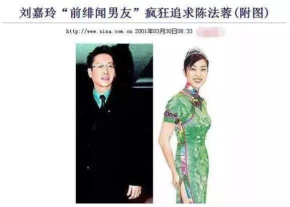 Vì sao Hoa hậu Hong Kong Lý Gia Hân và đại gia không được hưởng 1 đồng nào từ tài sản trăm ngàn tỷ của bố chồng? - Ảnh 7.