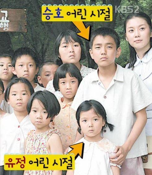 Netizen Hàn bồi hồi trước loạt ảnh đầy hoài niệm của anh em Yoo Seung Ho và Kim Yoo Jung từ 10 năm trước - Ảnh 1.