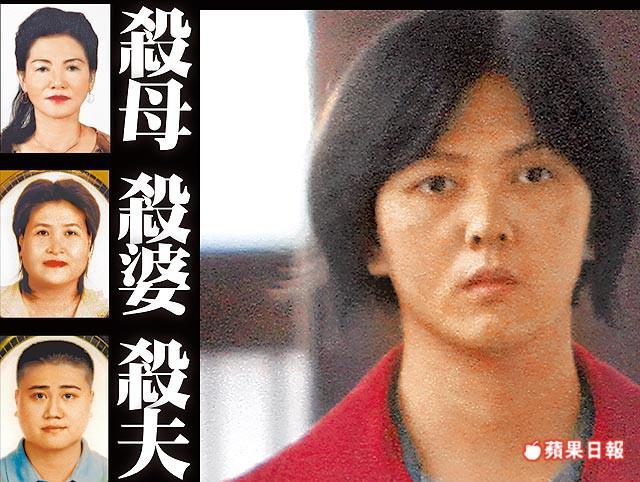 Vụ án rúng động Đài Loan: Nữ sát thủ máu lạnh giết chồng, mẹ chồng và cả mẹ ruột chỉ vì nghiện cờ bạc - Ảnh 1.