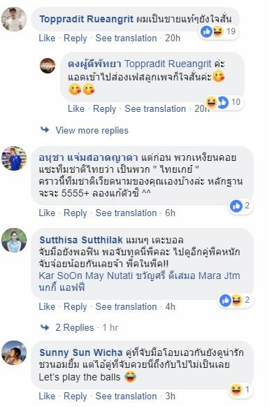 CĐV nữ Thái Lan mất niềm tin vào đàn ông sau khi xem cảnh tình tứ của cầu thủ Việt Nam - Ảnh 4.