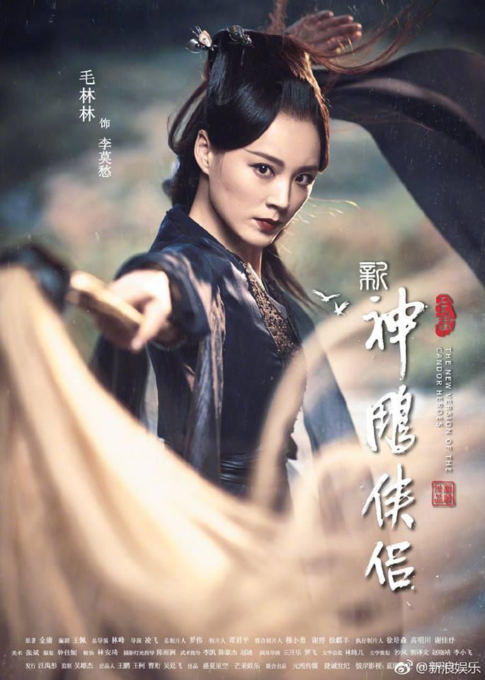 Chỉ với tấm ảnh góc mặt khác, Tiểu Long Nữ của Thần Điêu Đại Hiệp 2019 bị chê xấu hơn cả phiên bản của Trần Nghiên Hy! - Ảnh 6.