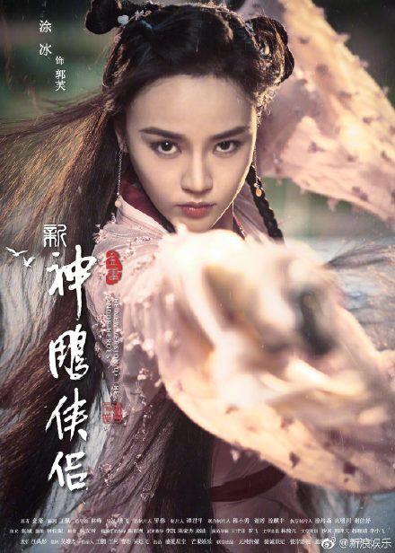 Chỉ với tấm ảnh góc mặt khác, Tiểu Long Nữ của Thần Điêu Đại Hiệp 2019 bị chê xấu hơn cả phiên bản của Trần Nghiên Hy! - Ảnh 4.