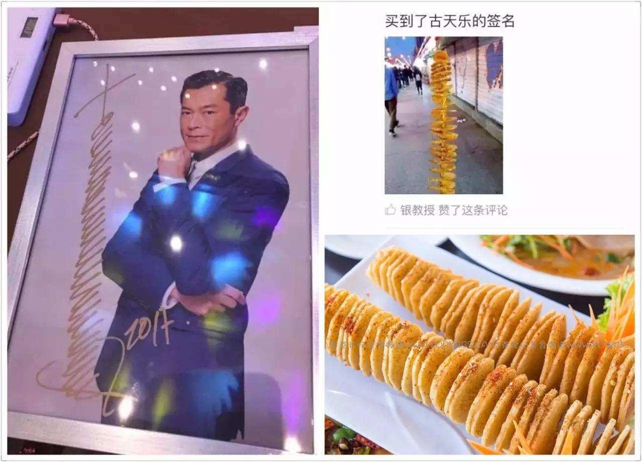 Phát hiện chữ ký của Cổ Thiên Lạc hoá ra có liên quan đến một món ăn được rất nhiều người yêu thích - Ảnh 4.