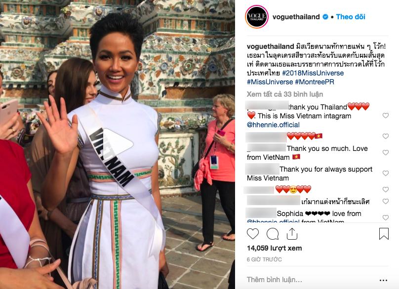Giữa dàn cả trăm người đẹp, HHen Niê thuộc số hiếm được chọn xuất hiện trên Instagram của Vogue Thái với áo dài lạ - Ảnh 1.