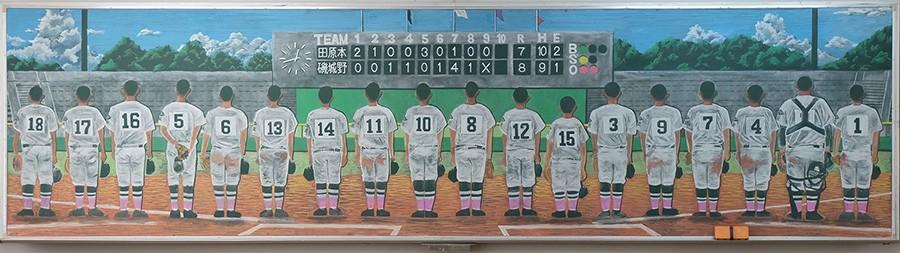 Tài năng như học sinh Nhật Bản: Chỉ phấn và bảng đen vẫn tạo nên những tác phẩm tuyệt đỉnh như thế này! - Ảnh 5.
