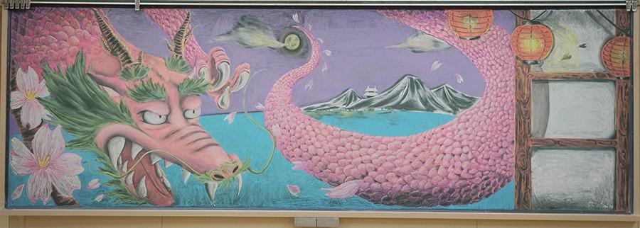 Tài năng như học sinh Nhật Bản: Chỉ phấn và bảng đen vẫn tạo nên những tác phẩm tuyệt đỉnh như thế này! - Ảnh 10.