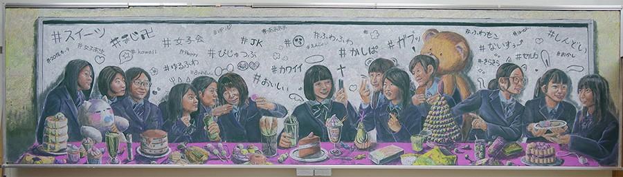 Tài năng như học sinh Nhật Bản: Chỉ phấn và bảng đen vẫn tạo nên những tác phẩm tuyệt đỉnh như thế này! - Ảnh 11.