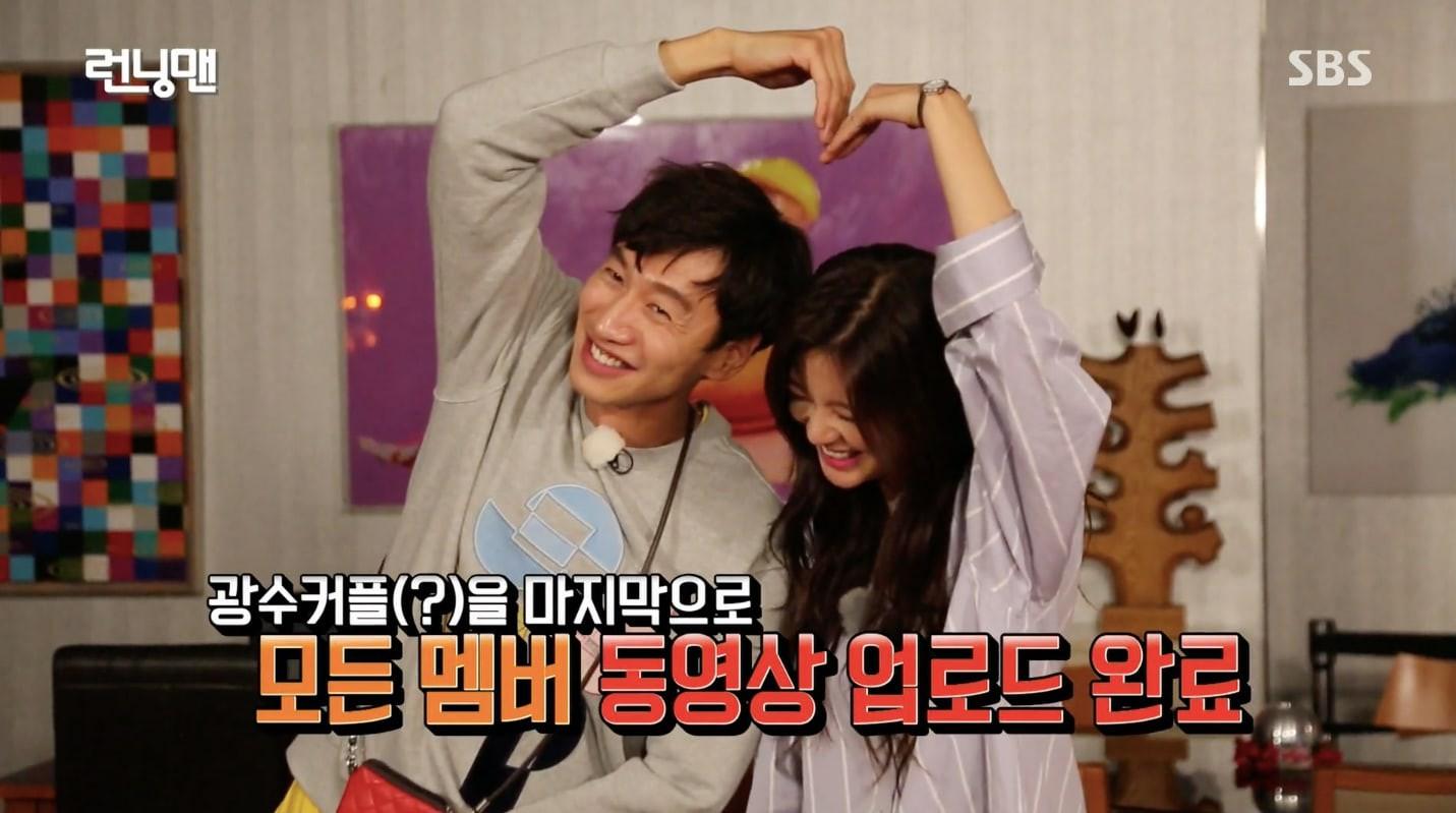 HOT: Lee Kwang Soo đang hẹn hò mỹ nhân Lee Sun Bin, tất cả là nhờ Running Man - Ảnh 2.