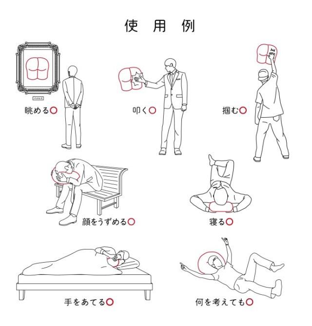 Gối ôm hình cái mông với hàng chục cách sử dụng đang là hot item được giới trẻ Nhật săn đón - Ảnh 4.