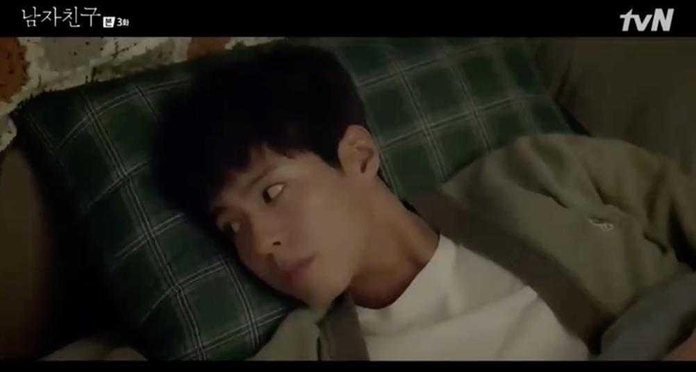 Không chê crush nghèo, Song Hye Kyo để trai trẻ Park Bo Gum đèo bằng xe chở hàng trong Encounter - Ảnh 4.