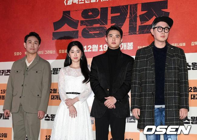 D.O. mời 40 sao Hàn đến sự kiện khủng: EXO và Lee Kwang Soo chiếm spotlight, Lee Sung Kyung đọ sắc với dàn mỹ nhân - Ảnh 1.
