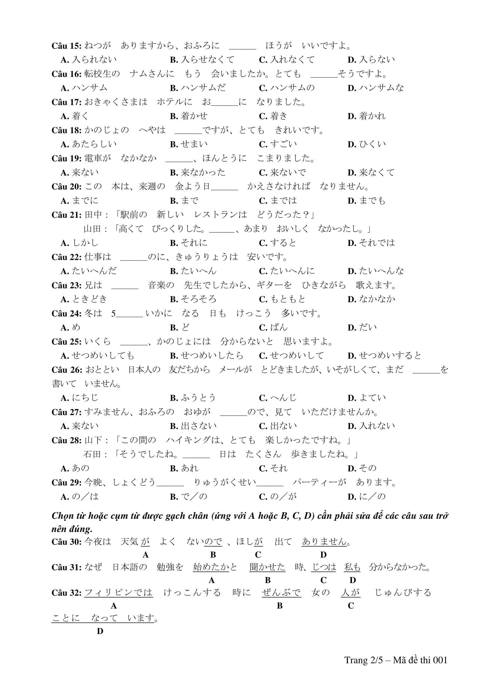 Đề thi minh hoạ THPT quốc gia năm 2019: Tiếng Nhật - Ảnh 2.