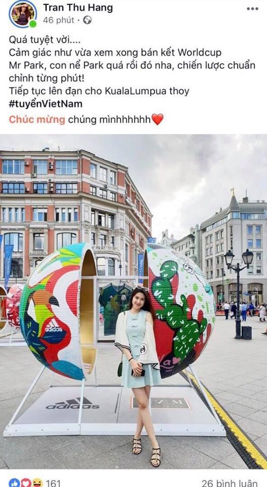 Dàn sao Vbiz đang ăn mừng tuyển Việt Nam vào chung kết: Mỗi người một kiểu, ai cũng vui nổ trời! - Ảnh 9.