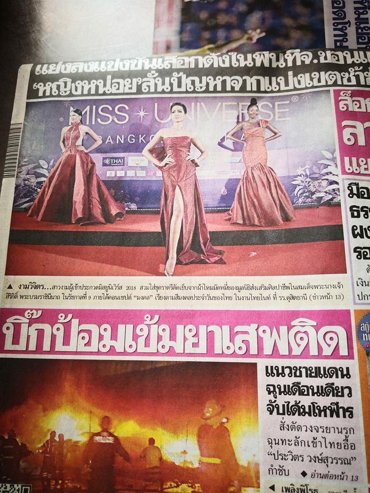 H'Hen Niê tiếp tục khẳng định phong độ, xuất hiện nổi bật trên báo giấy Thái Lan - Ảnh 1.