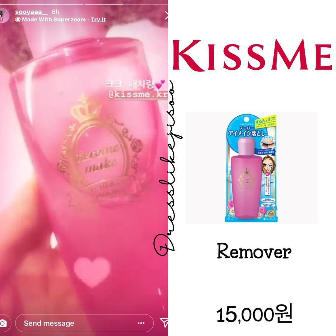 Cô gái nào cũng ước được như Jisoo (Black Pink): vẫn xinh dù hay dùng mỹ phẩm bình dân, thậm chí có món còn chưa đến 100,000 đồng - Ảnh 5.
