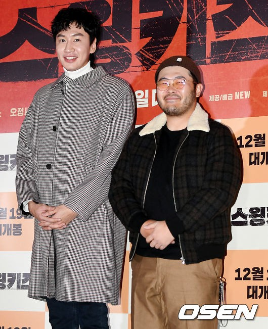 D.O. mời 40 sao Hàn đến sự kiện khủng: EXO và Lee Kwang Soo chiếm spotlight, Lee Sung Kyung đọ sắc với dàn mỹ nhân - Ảnh 10.