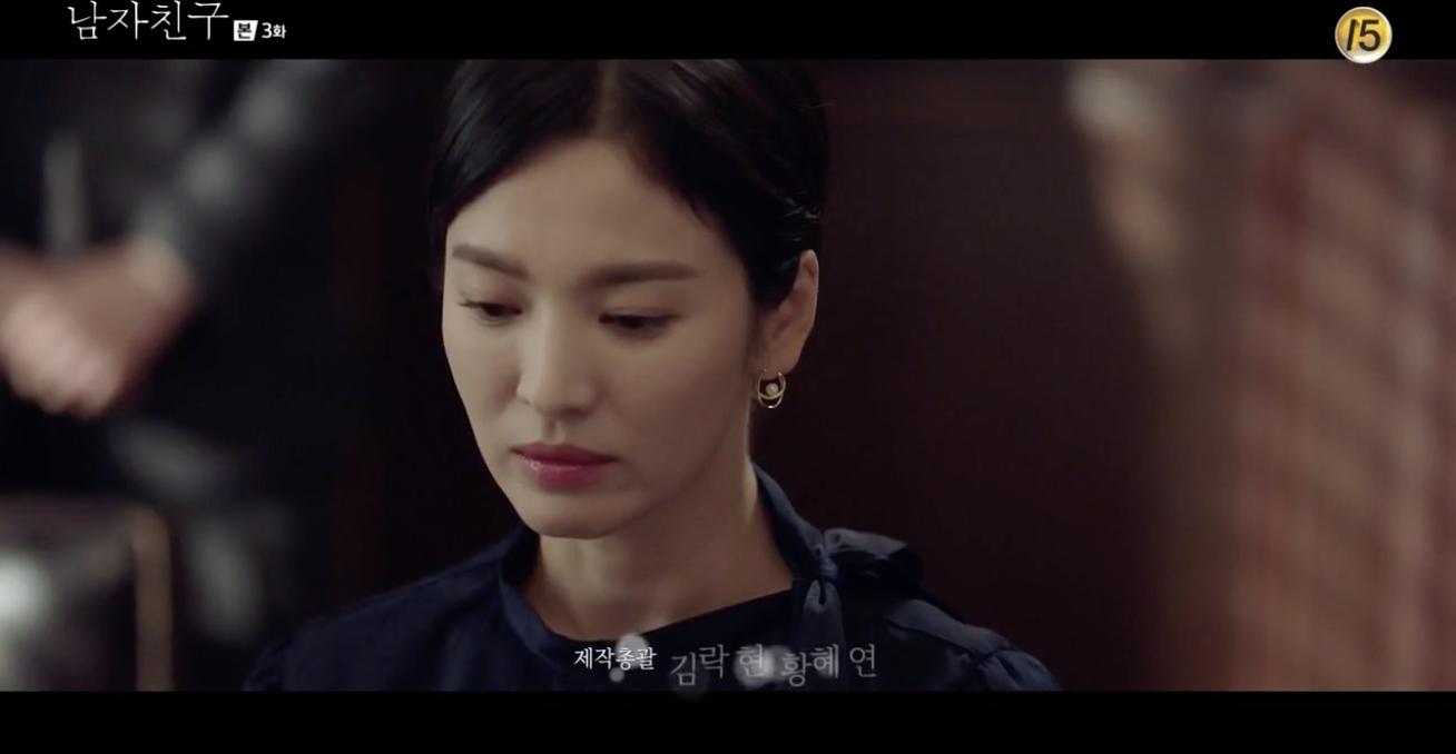 Vừa ly hôn chưa được bao lâu, Song Hye Kyo bị mẹ chồng ép tái hôn với chính chồng cũ trong Encounter! - Ảnh 3.