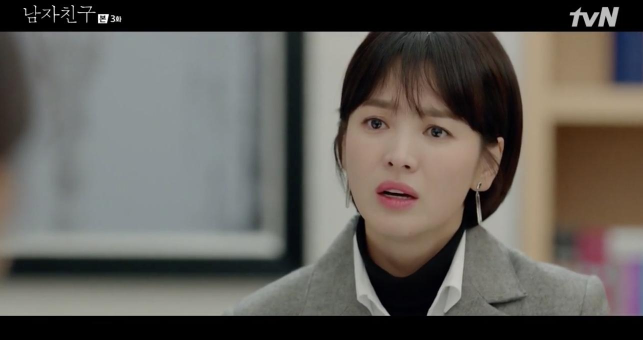 Vừa ly hôn chưa được bao lâu, Song Hye Kyo bị mẹ chồng ép tái hôn với chính chồng cũ trong Encounter! - Ảnh 9.