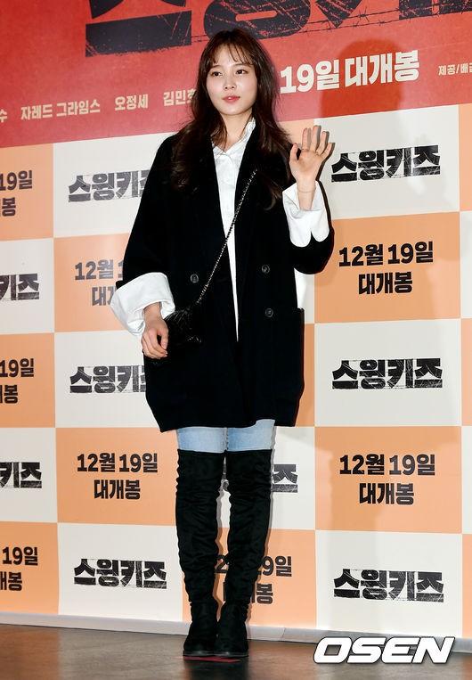 D.O. mời 40 sao Hàn đến sự kiện khủng: EXO và Lee Kwang Soo chiếm spotlight, Lee Sung Kyung đọ sắc với dàn mỹ nhân - Ảnh 17.