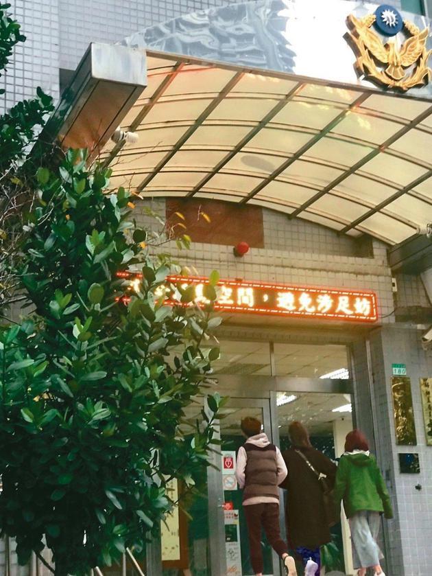 Sao gạo cội Bao Thanh Thiên đối diện với bản án 10 năm tù vì tấn công tình dục đồng nghiệp nữ - Ảnh 2.