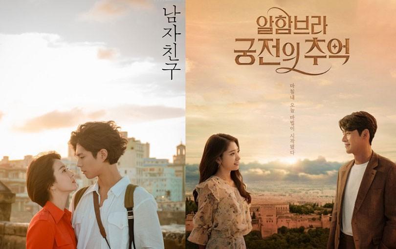 Tình yêu đứt đoạn, Song Hye Kyo lẫn Hyun Bin đều bế tắc trong hôn nhân trong hai bộ phim đối đầu đình đám - Ảnh 1.