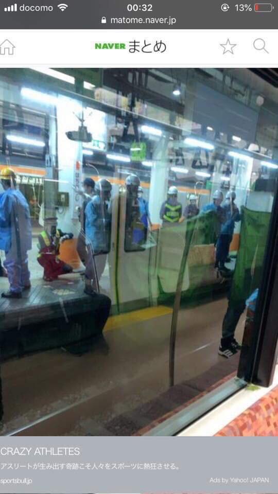Thanh niên trẻ người Việt qua đời sau tai nạn tàu điện ngầm tại Nhật Bản - Ảnh 1.