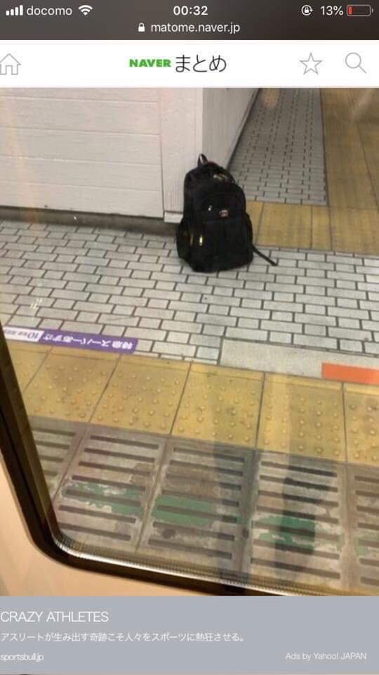 Thanh niên trẻ người Việt qua đời sau tai nạn tàu điện ngầm tại Nhật Bản - Ảnh 2.
