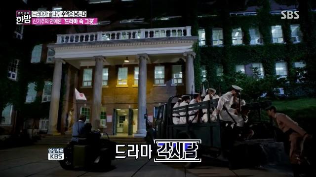 Hơn 100 phim Hàn đều chọn ngôi trường đại học tuyệt đẹp này làm bối cảnh ghi hình - Ảnh 6.