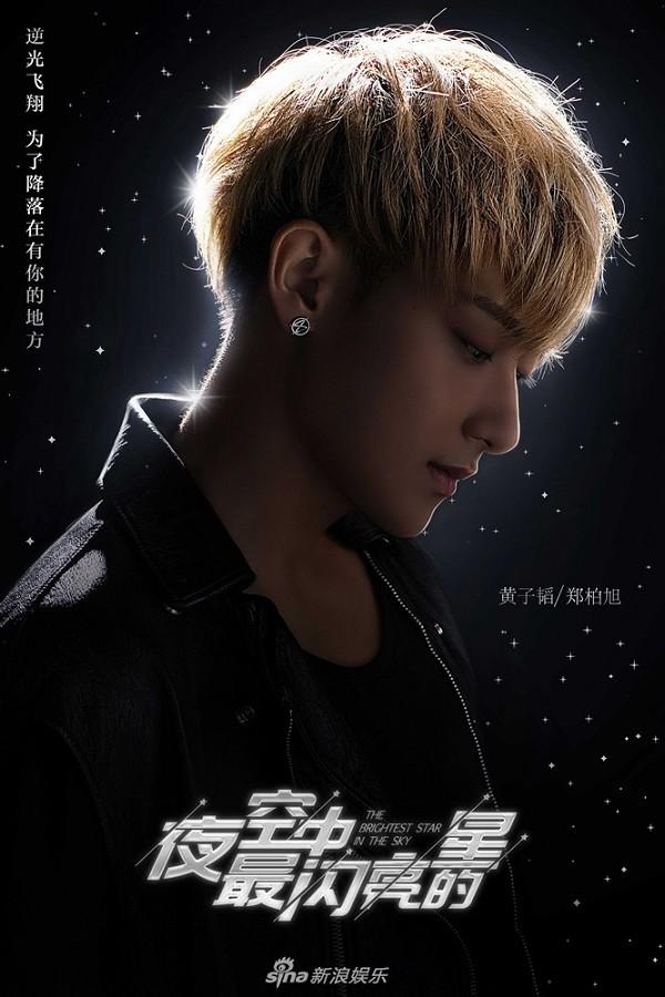 4 thành viên EXO Trung: Người tấn công Hollywood, kẻ thất bại thảm hại! - Ảnh 18.