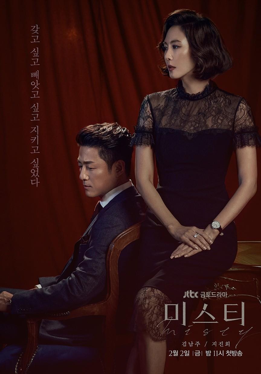 Điểm mặt 5 phim Hàn không thể không xem đổ bộ màn ảnh nhỏ tháng này - Ảnh 2.
