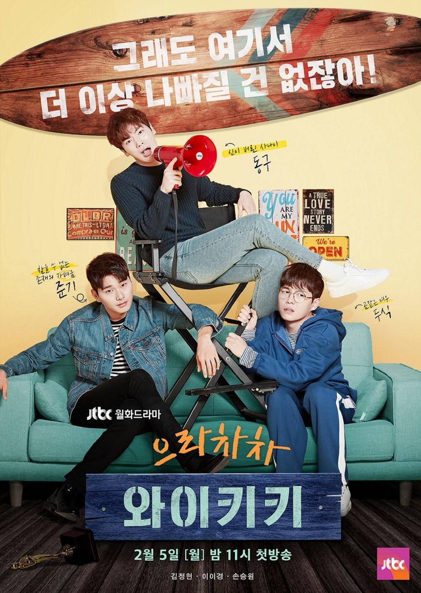 Điểm mặt 5 phim Hàn không thể không xem đổ bộ màn ảnh nhỏ tháng này - Ảnh 7.
