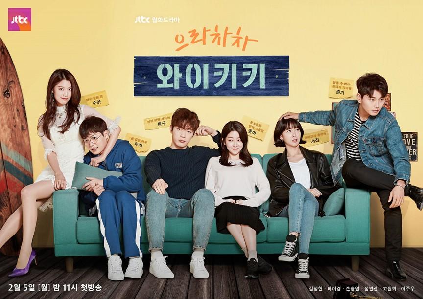 Điểm mặt 5 phim Hàn không thể không xem đổ bộ màn ảnh nhỏ tháng này - Ảnh 8.
