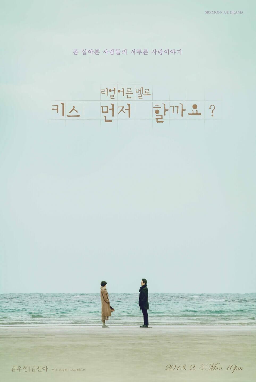 Điểm mặt 5 phim Hàn không thể không xem đổ bộ màn ảnh nhỏ tháng này - Ảnh 12.