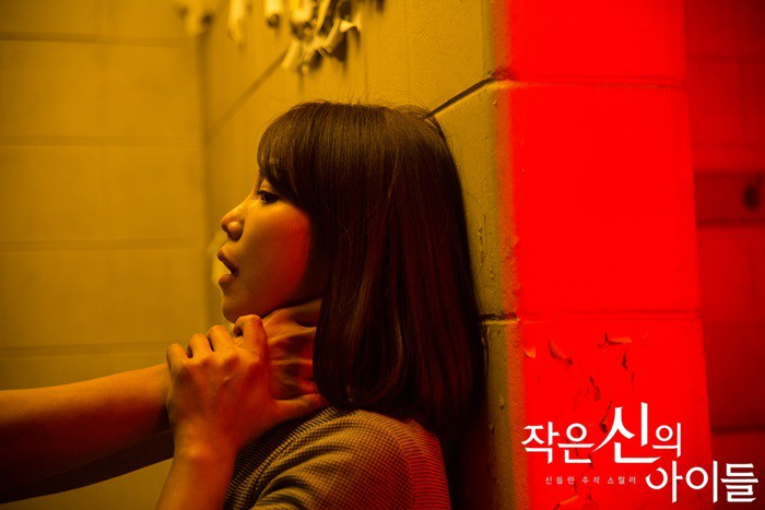 Điểm mặt 5 phim Hàn không thể không xem đổ bộ màn ảnh nhỏ tháng này - Ảnh 18.