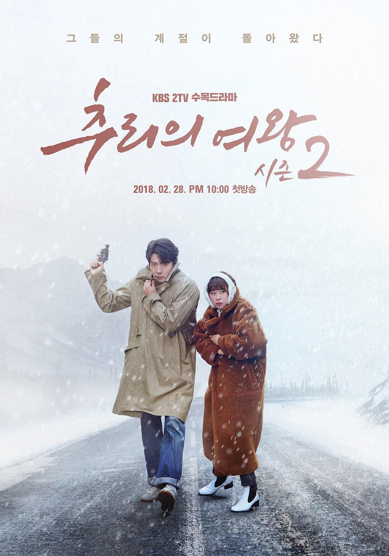 Điểm mặt 5 phim Hàn không thể không xem đổ bộ màn ảnh nhỏ tháng này - Ảnh 22.