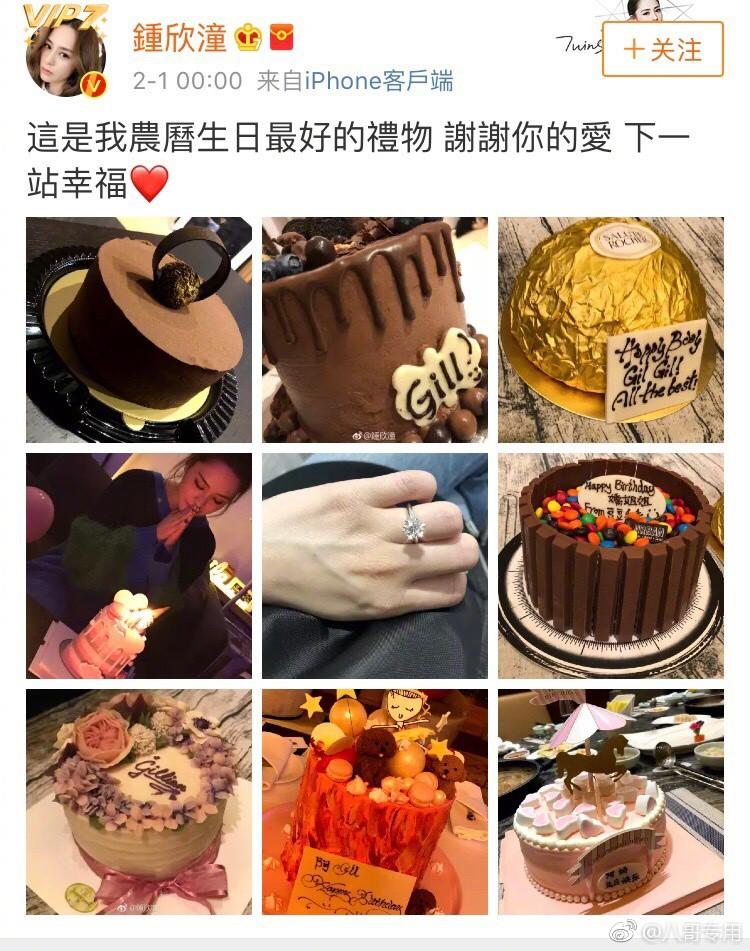 Chung Hân Đồng được bạn trai kém 4 tuổi cầu hôn chỉ sau 4 tháng hẹn hò - Ảnh 3.