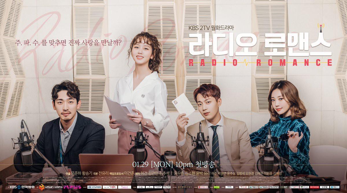 3 lí do các mọt phim Hàn cần cày sớm Radio Romance - Ảnh 1.